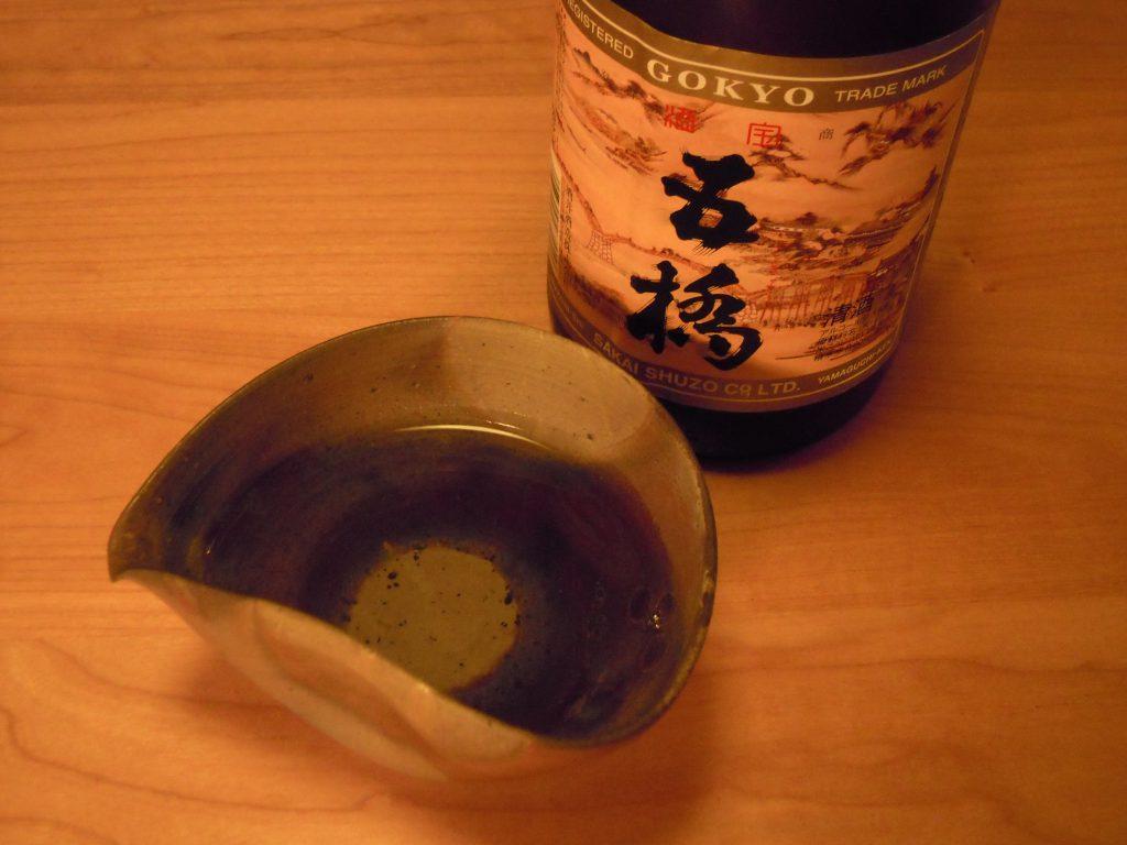 日本酒にチェンジ